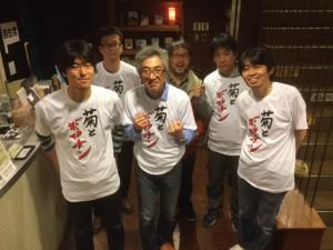 「菊とギロチン」のTシャツで、資金協力を呼びかける前列左から坂本礼監督、いまおかしんじ監督、女池充監督