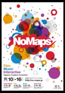 nomaps_poster-725x1024