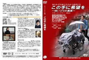 DVDジャケットデザイン案2.26