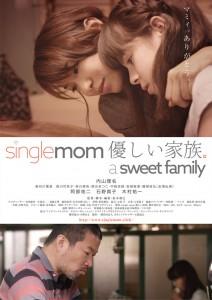 singlemom_20180710_01_fixw_640_hq