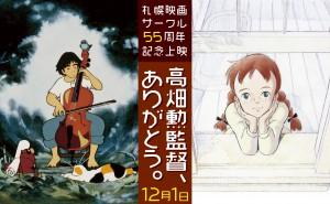 "©️Nippon Animation Co. LTD. ""赤毛のアン(TM)AGGLA"" ©️オープロダクション"